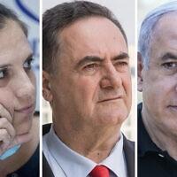"""בנימין נתניהו, ישראל כ""""ץ, קרן טרנר (צילום: פלאש90)"""