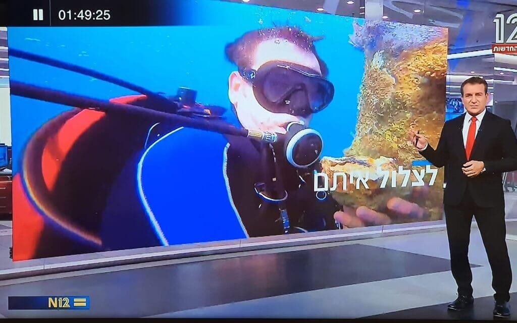 """צילום מסך מכתבה של דני קושמרו על צוללני צה""""ל, 9/10/2020  אולפן שישי N12"""