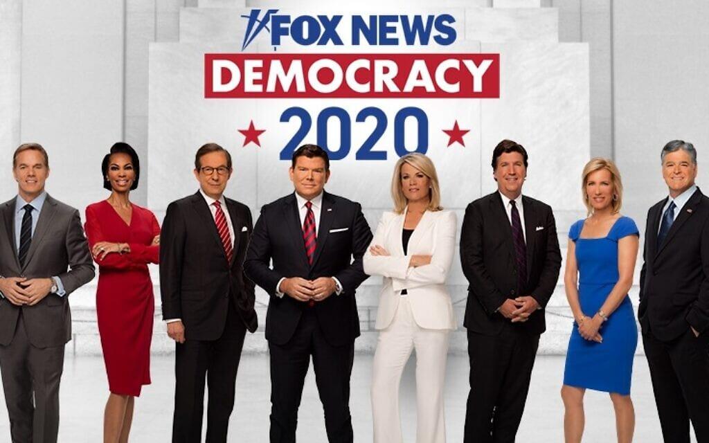 צוות השדרנים של פוקס ניוז בבחירות בארצות הברית (צילום: פייסבוק)