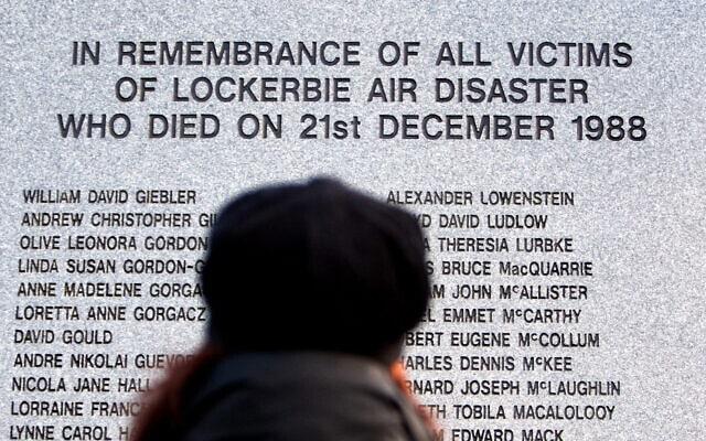 האנדרטה לזכר ההרוגים באסון לוקרבי (צילום: AP Photo/Scott Heppell)