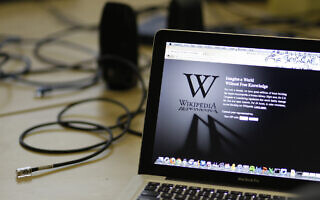 אילוסטרציה, ויקיפדיה (צילום: AP Photo/Eric Risberg)
