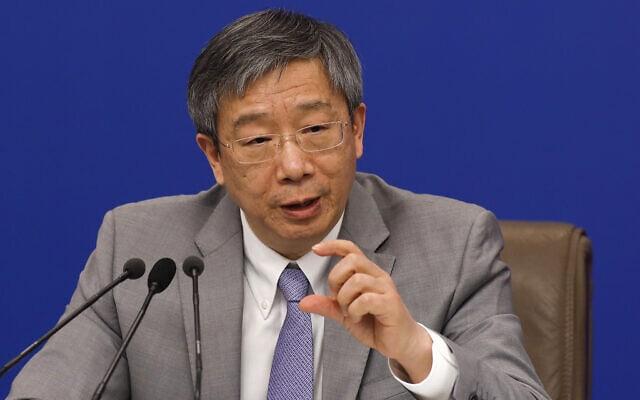 נגיד הבנק המרכזי של סין, יי גאנג (צילום: AP Photo/Andy Wong)