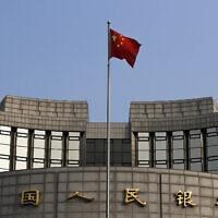 הבנק המרכזי של סין. בייג׳ינג 2019