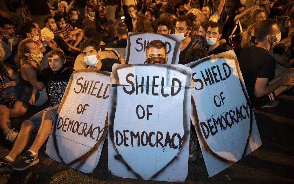 הפגנה בבלפור, 2 באוגוסט 2020 (צילום: AP Photo/Oded Balilty)