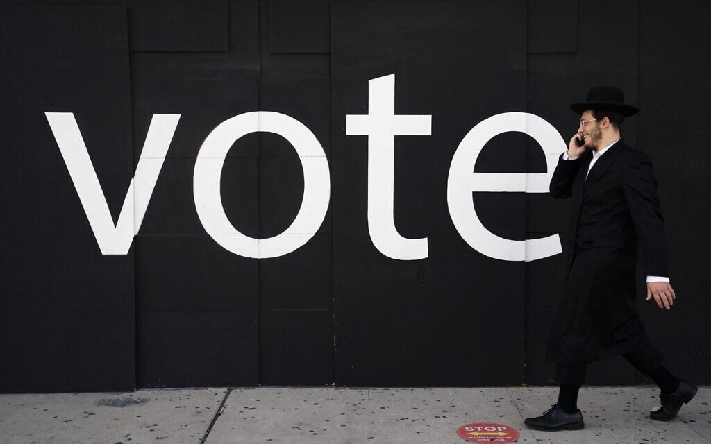 """הקול היהודי בבחירות לנשיאות ארה""""ב. אילוסטרציה (צילום: AP Photo/Jae C. Hong)"""