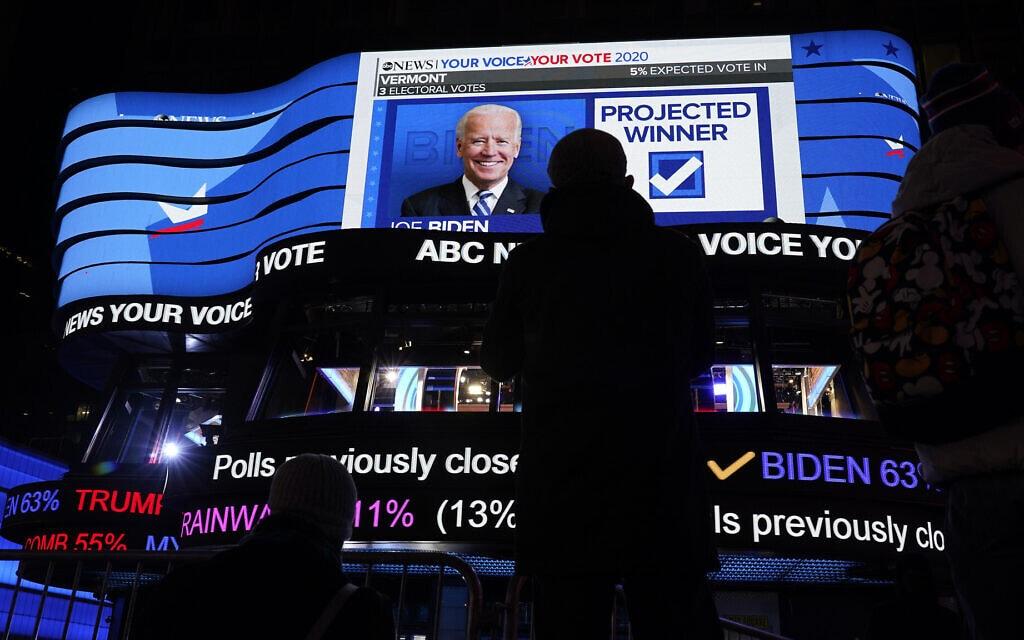 """ליל הבחירות לנשיאות ארה""""ב 2020 (צילום: AP Photo/Seth Wenig)"""