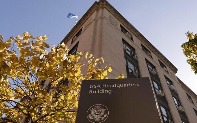 בניין הסוכנות לאדמיניסטרציה כללית בממשל הפדרלי (צילום: AP Photo/Jacquelyn Martin)