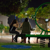 נוער בסיכון, אילוסטרציה, למצולמות אין קשר לנאמר (צילום: באדיבות עלם)