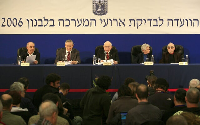 ועדת וינוגרד לבדיקת ארועי מלחמת לבנון ההשנייה (צילום: נתי שוחט/פלאש90)