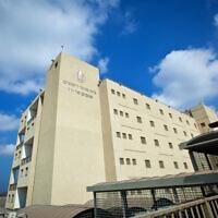 בית הסוהר רימונים, שבו מרצה יגאל עמיר את מאסרו (צילום: משה שי, פלאש 90)