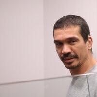 יצחק אברג׳יל בבית המשפט בפרשת 512 (צילום: Flash90)