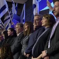 מועמדי מפלגת העבודה-גשר-מרצ משתתפים באירוע השקת מסע הבחירות של המפלגה. ינואר 2020 (צילום: Gili Yaari / Flash90)