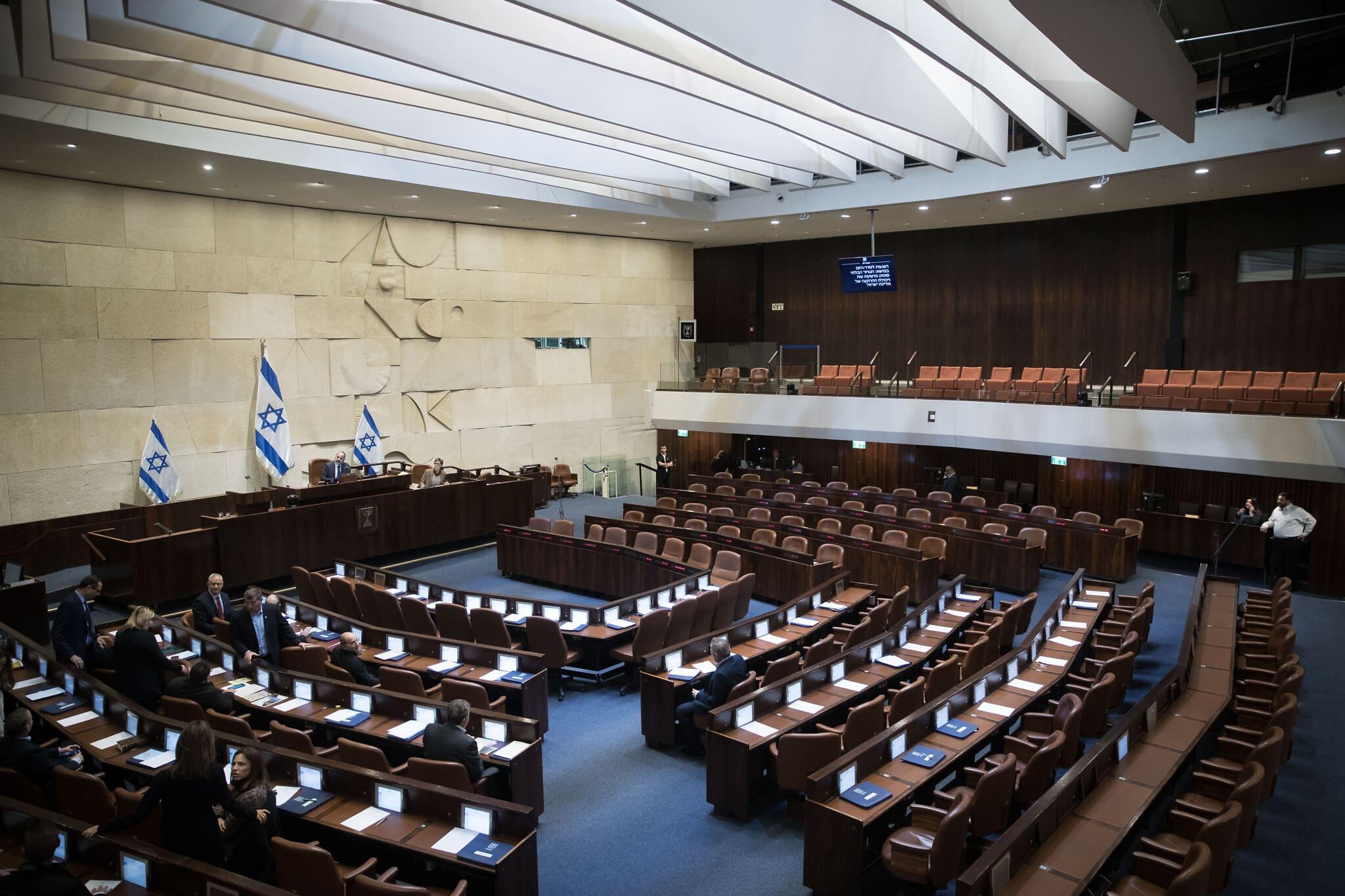 מליאת הכנסת ב-10 בפברואר 2020 (צילום: יונתן זינדל/פלאש90)