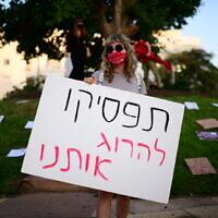 הפגנה נגד אוזלת היד של המדינה בטיפול באלימות כלפי  נשים בתל אביב. ספטמבר 2020 (צילום: Tomer Neuberg/Flash90)