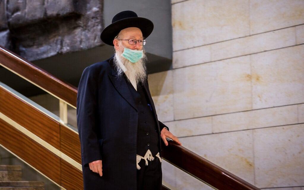 יעקב ליצמן בכנסת, ב-21 באוקטובר 2020 (צילום: יונתן זינדל/פלאש90)