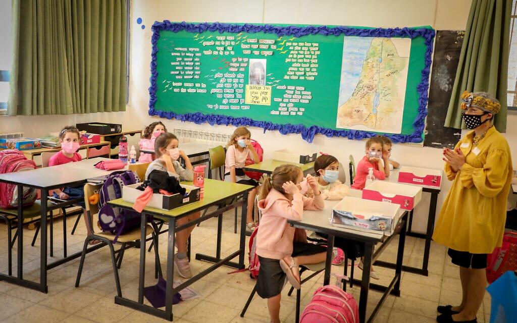 כיתה בבית ספר אורות בגוש עציון, 1 בנובמבר 2020 (צילום: גרשון אלינסון/פלאש90)