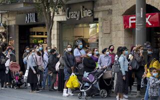 תורות ארוכים בכניסה לחנויות בירושלים, ביום פתיחת העסקים אחרי חודשיים של סגר. 8 בנובמבר 2020 (צילום: אוליבייה פיטוסי/פלאש90)