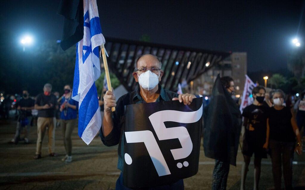 הפגנה בכיכר רבין בתל אביב, 14 בנובמבר 2020 (צילום: מרים אלסטר/פלאשש90)