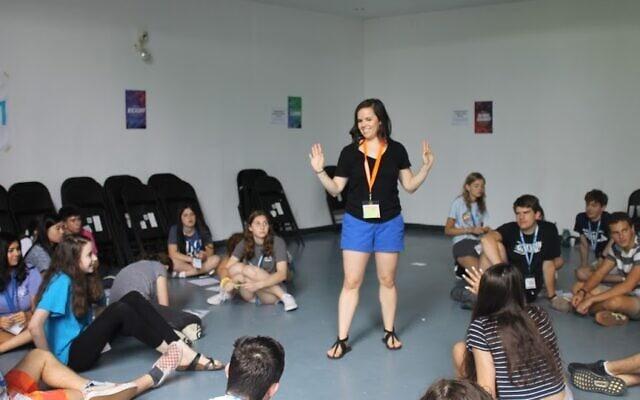 נערות ונערים בתוכנית המנהיגות של BBYO (צילום: באדיבותם)