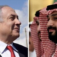 יורש העצר הסעודי מוחמד בן סלמאן, בנימין נתניהו (צילום: AP)