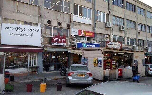 חנויות חזרו לפעילות במתחם כורזין בגבעתיים. נובמבר 2020 (צילום: שירן פרץ)