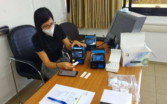 מערכת סופיה לבדיקות קורונה מהירות (צילום: סופיה ישראל)