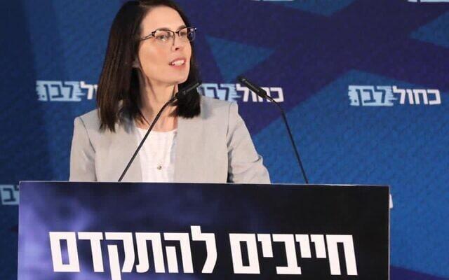 יעל רון בן משה (צילום: דוברות כחול-לבן)