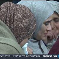 """משפחתו של אחמד מנאסרה, צילום מסך מתוך """"כאן"""""""