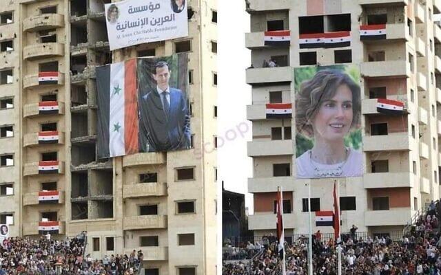 תמונות אסמה ואסד במשחק הכדורגל בחומס, צילום מסך מהטלויזיה הסורית