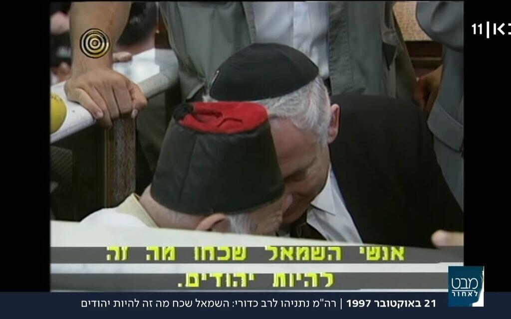 """בנימין נתניהו לוחש באוזנו של הרב כדורי: השמאל שכחו מה זה להיות יהודים"""", צילום מסך מערוץ 1"""