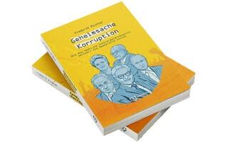 """עטיפת הספר """"סוד השחיתות – כיצד תעשיית השוחד הגרמנית פוגעת בדמוקרטיות מסביב לעולם"""" מאת פרדריק ריכטר"""