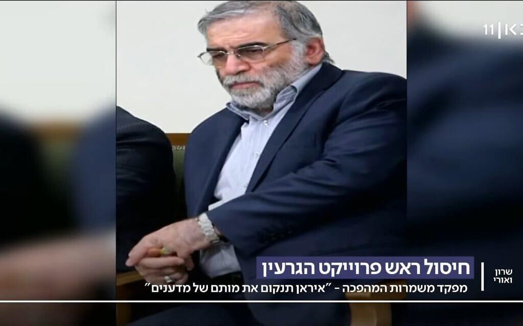 """מוחסן פחריזאדה, מדען הגרעין האיראני שחוסל, צילום מסך מ""""כאן"""""""