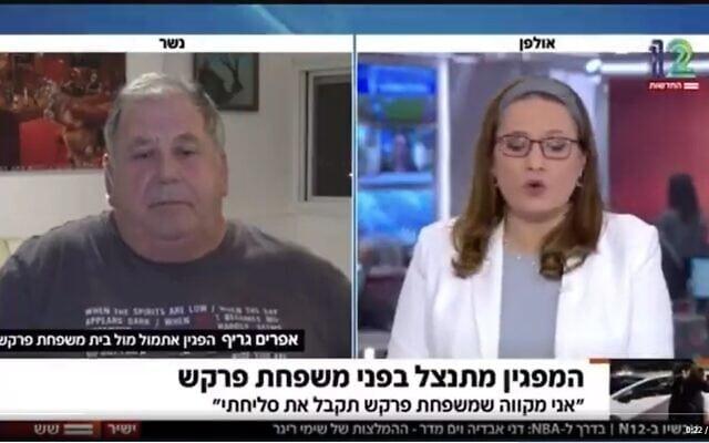 פעיל הימין אפרים גרייף מתנצל בפני המשפחה בערוץ 12, צילום מסך