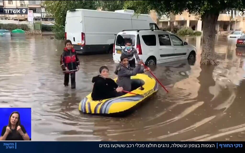 """הצפות באשדוד, נובמבר 2020, צילום מסך מ""""כאן"""""""
