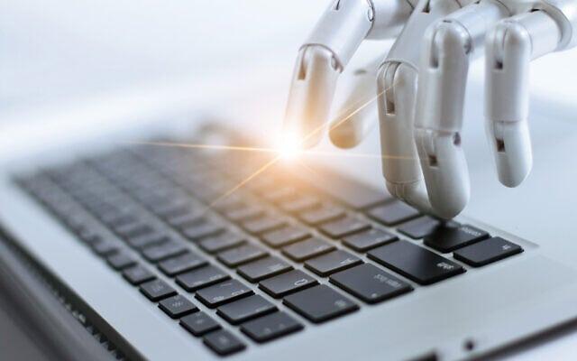 אינטליגנציה מלאכותית. אילוסטרציה (צילום: iStock)