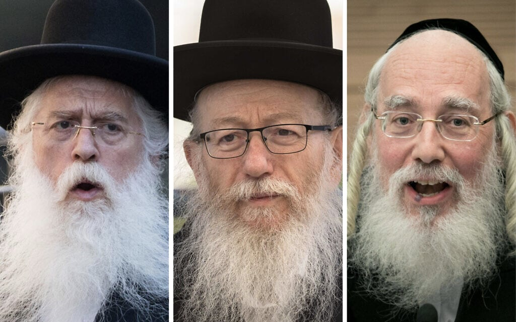 בכירי יהדות התורה: ישראל אייכלר, יעקב ליצמן, מאיר פרוש (צילום: פלאש90)