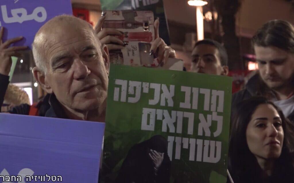 """הפגנת ערבים ויהודים בקריאה לשיוויון, צילום מסך מה""""טלויזיה החברתית"""", 2017"""