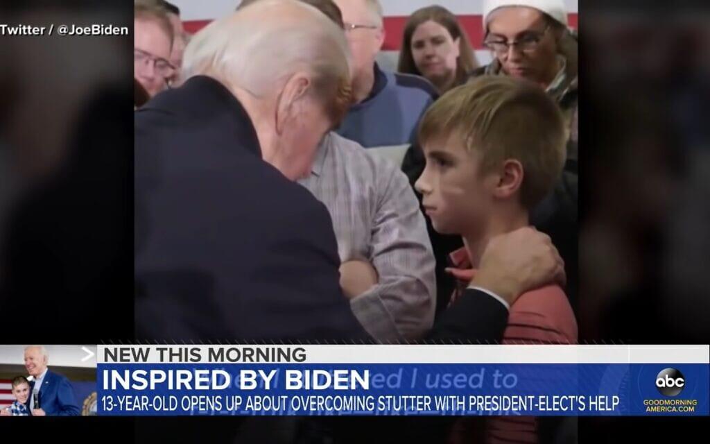 ג'ו ביידן ובריידון הרינגטון, צילום מסך מתוך כתבה של Good Morning America