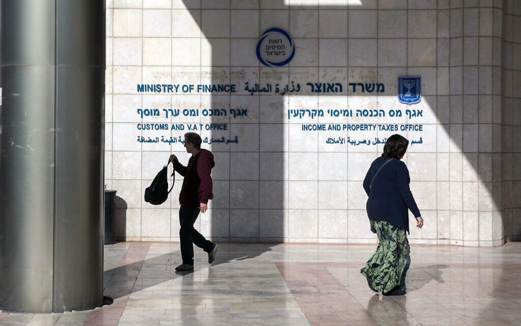 משרדי רשות המיסים בירושלים (צילום: אוליבייה פיטוסי/פלאש90)
