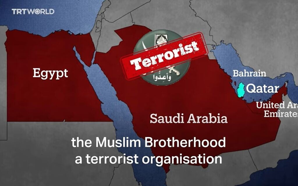 הכרזה על אירגון האחים המוסלמים כאירגון טרור, צילום מסך מתוך  TRT World