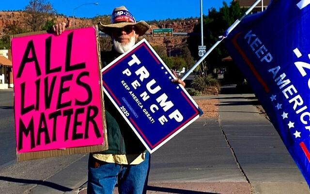 תומכי טראמפ (צילום: סמדר לביא)