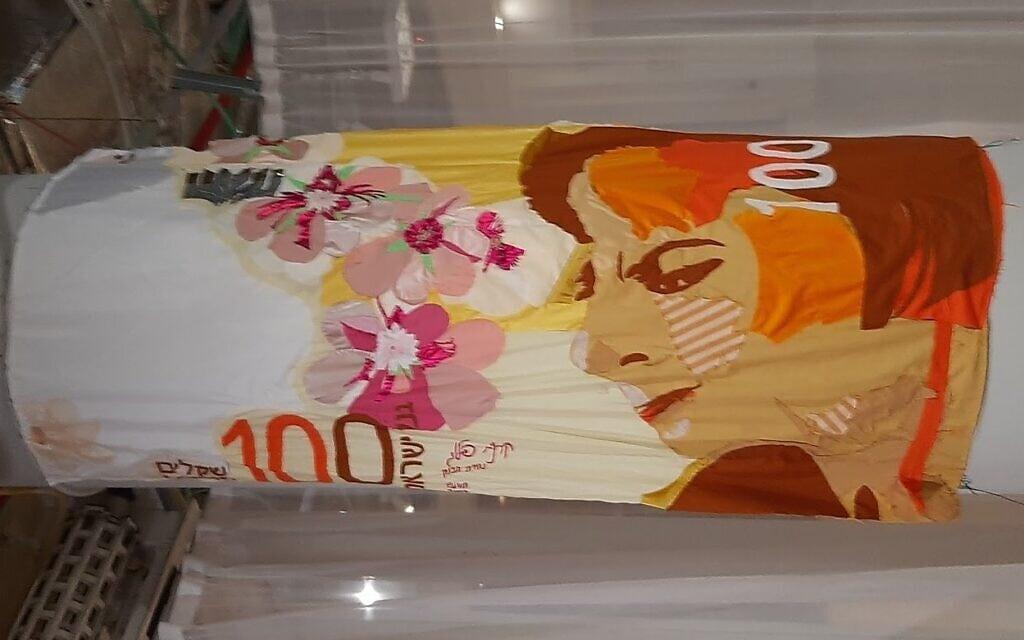 סטודיו-בנק. אחת היצירות בתערוכה שהתקיימה בסניף בנק שנסגר. דצמבר 2020