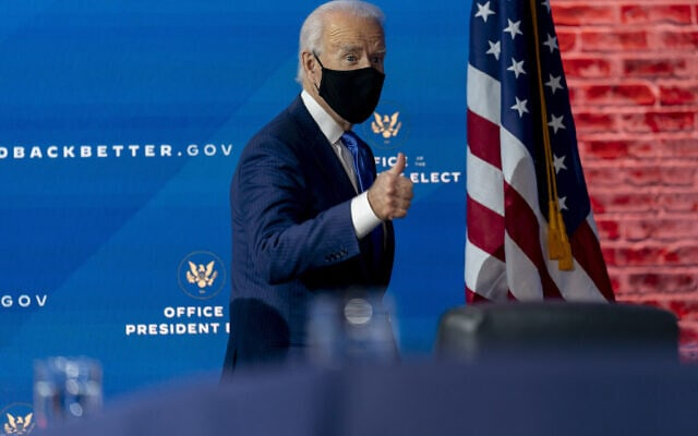 ג'ו ביידן במסיבת עיתונאים ב-1 בדצמבר 2020 (צילום: AP Photo/Andrew Harnik)