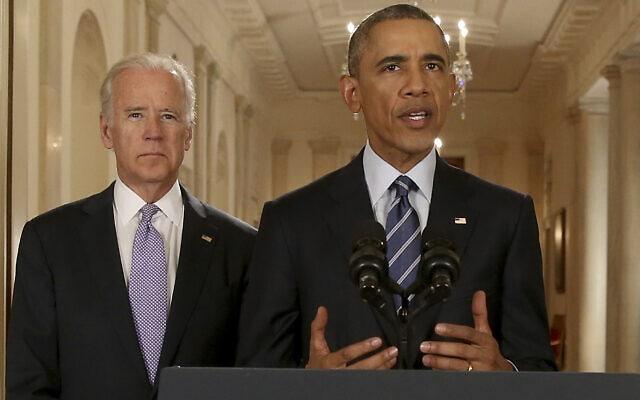 ברק אובמה, ולצידו ג'ו ביידן, מכריז על ההסכם עם איראן ב-14 ביולי 2015 (צילום: AP Photo/Andrew Harnik)