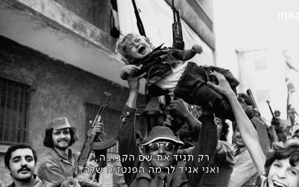 """צילום מסך מתוך הפרק הראשון של """"לבנון גבולות הדם"""""""