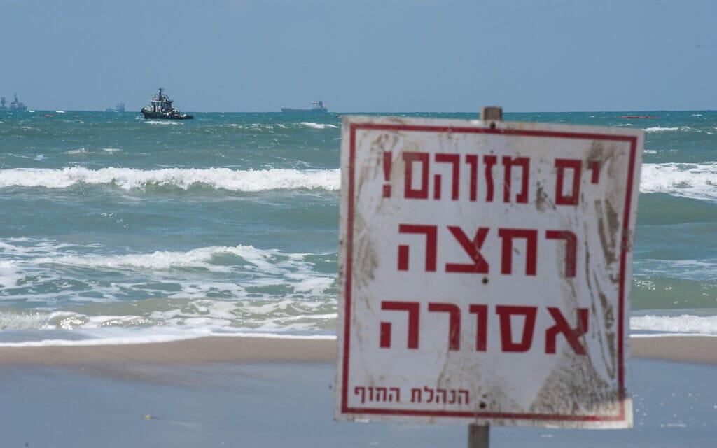 """שלט שעליו נכתב """"מים מזוהמים, אסור לרחוץ"""" שנראה בים במפרץ חיפה. יוני 2016"""