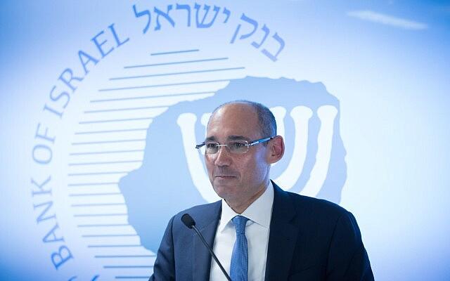 נגיד בנק ישראל אמיר ירון (צילום: נועם רבקין פנטון/פלאש90)
