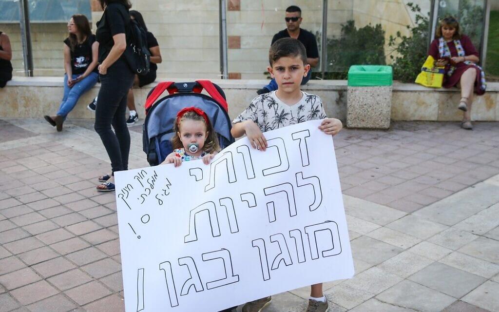 הורים וילדיהם מפגינים נגד התעללות בילדים ותינוקות בגני ילדים. אשדוד, יולי 2019 (צילום: Flash90)