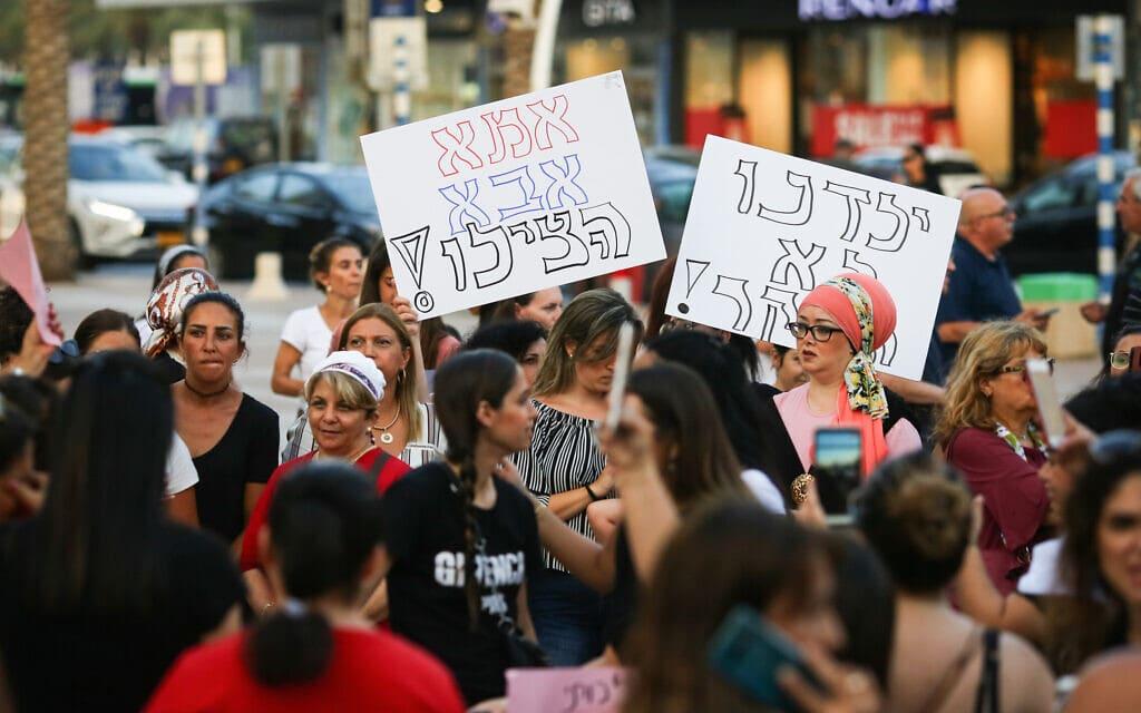 מחאה נגד התעללות בילדים ותינוקות בגני ילדים. אשדוד, יולי 2019