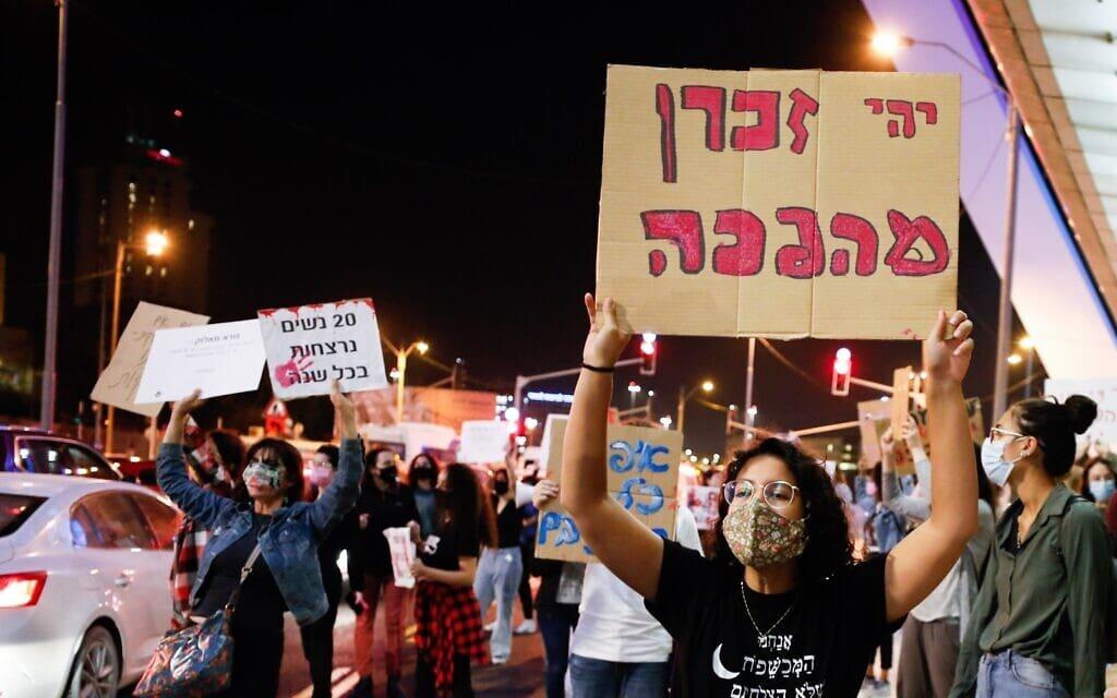 מחאה נגד אוזלת ידה של הממשלה בטיפול ברצח נשים (צילום: Olivier Fitoussi/Flash90)